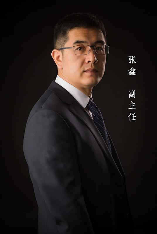 张鑫_副本.jpg